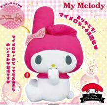 New My Melody 45th Anniversary Plush - $49.99