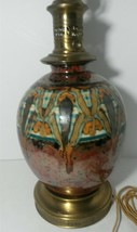 Mid Century Modern Enameled Toleware Enamel on Brass Drip Table Lamp - $117.85