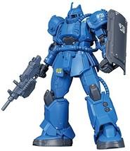 HG Gundam THE ORIGIN MS-04 Bug (Lamber and Lal machine) 1/144 plastic mo... - $32.50