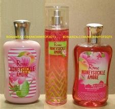 ROME HONEYSUCKLE AMORE Bath Body Works Fragrance Mist Body Lotion Shower... - $42.00