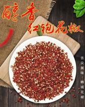 High quality sichuan pepper corns 100% natural -weight:50g  FREE POST - $7.69