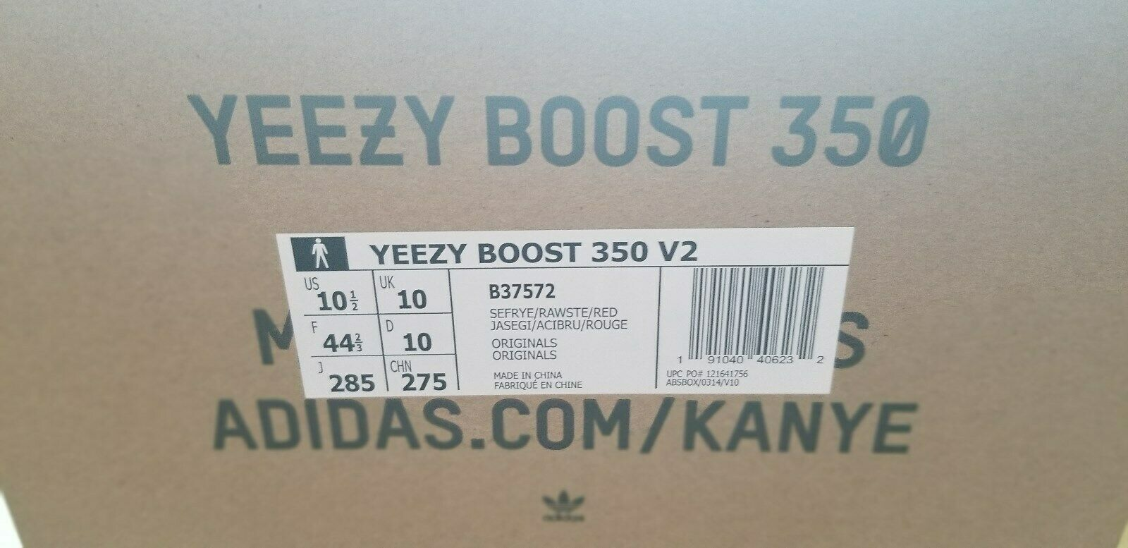 NEW ADIDAS YEEZY 350 V2 SEMI FROZEN YELLOW B37572 BRAND NEW IN THE BOX image 4