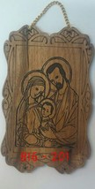 "Sagrada Familia Placa de madera de Jerusalén 4""x6"" Holy Family Wooden pl... - $10.00"