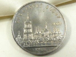 VTG USSR Russia 1988 Kiev Sophia Cathedral 5 roubles Anniversary coin 35mm - $19.80