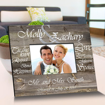 Tying The Knot Wooden Picture Frame - $29.95