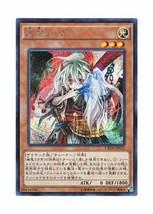 *Yu-Gi-Oh ghost rabbit secret CROS-JP033-SE - $90.78