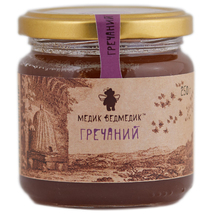 "Buckwheat honey ""Honey bear"" - $17.00+"
