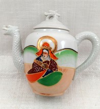"Dragon Ware Tea Pot ""Mepoco Ware"" Japanese w/ creamer no lid image 2"