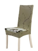 Army Green Removable Stretch Chair Seat Protector Cover - $13.64