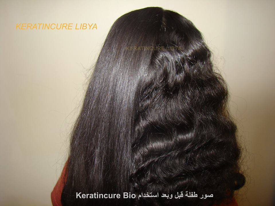 Keratin Cure 0% Formaldehyde Gold & Honey Bio 4 Piece Treatment Kit 300ml 10floz