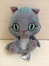 Disney Cheshire Cat Plush Doll From Alice Through The Looking Glass. Rare - $29.99