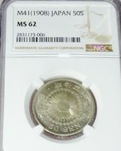 Japan 50 Sen Y# 31 Yr.41(1908)  NGC MS62  SILVER COIN . Sunburst cherry ... - $325.71