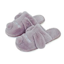 PANDA SUPERSTORE House Warm Slippers Couple Plush Soft Bedroom Indoor Winter Sli