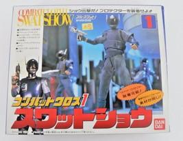 "COMBAT CLOTH SWAT SHOW  4"" Figure RARE 94 Authentic Bandai Japan #11863 - $39.99"