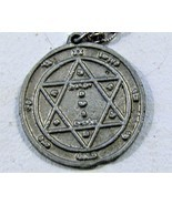 Star Of David Charm & Chain - £7.87 GBP