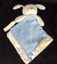 Blankets & Beyond Dog Blue yellow white Brown Security Blanket Pacifier Tab - $27.08