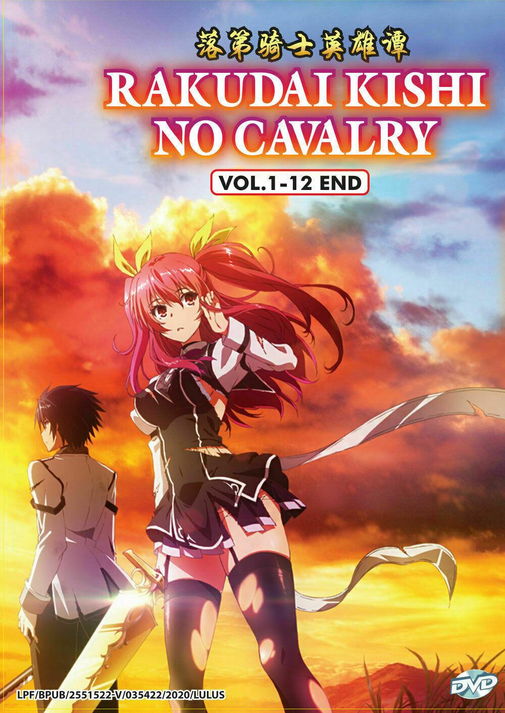 Rakudai Kishi No Cavalry Vol.1-12 end English Dubbed DVD ship From USA