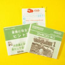 Legend of Zelda: Famicom Mini Complete (Nintendo Gameboy Advance GBA 2004) Japan image 3
