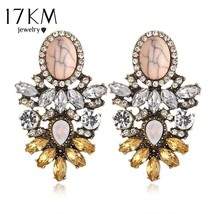 17KM® Vintage Big Crystal Flower Drop Earrings For Women Fashion Rhinest... - $5.20