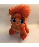 Kitty Cat BUILD A BEAR Palace Pets Ariels Cat Treasure Orange Stuffed An... - $18.50