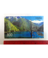 Large 1998 Postage Stamp from Block China PRC 800 Used off Paper - $2.33