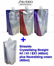 Shiseido Crystallizing Straightener Perm N1, H1 or EX1 + Neutralizing Cream - $44.50