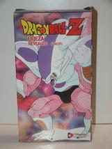 DRAGON BALL Z - FRIEZA - REVEALED (UNCUT) (VHS) - $15.00