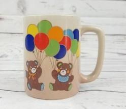 Otagiri Japan Teddy Bears with Balloons Vintage Stoneware Coffee Mug / T... - $9.85