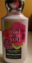 Bath & Body Works Mad About You Lotion Shea & Vitamin E 8 Oz Factory Sealed - $11.56