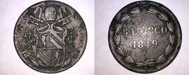 1849-IVR Italian States Papal States 1 Baiocco World Coin - Pius IX - RARE - $249.99