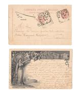 1896 Italy Bergamo Squared Circle Cancel Illustrated Postal Card to Napoli - $12.50
