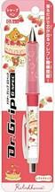 *San-X Rilakkuma pencil DR sharp pen 0.5mm PN17801 - $14.72