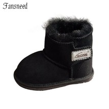 The new children's snow boots Sheepskin baby shoes for men and women bab... - $1.097,92 MXN+