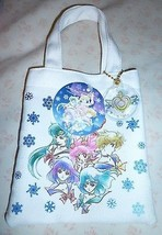 NEW LIMITED JAPAN  2017 Sailor moon outer tote small bag charm glitter s... - $55.00