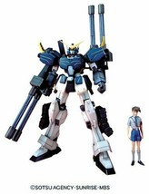 "EW-04 1/100 High Grade ""Endless Waltz"" Custom Gundam Heavyarms Model Kit - $59.16"