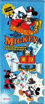 Mickey Mouse & Friends Magnificent Shower 34 X 80 Cm Blue Color Cotton Towel - $10.99