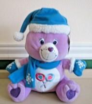 """Care Bear Share Bear Winter Fun 12"""" Plush Doll by Nanco w/ tags - $6.93"""