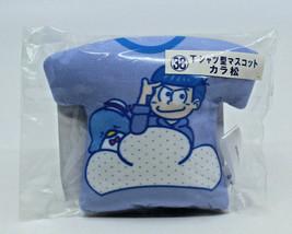 Osomatsu San Sanrio Characters Karamatsu T-shirt Shaped Mascot Soft Keyc... - $18.00