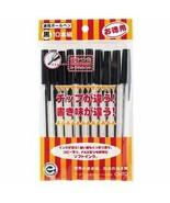 OHTO-stationery-Ballpoint pen 500P10 port - $11.56