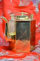 Vintage Chinese Highly Polished Etched Teapot - 6 Inches tall ~  - $79.19