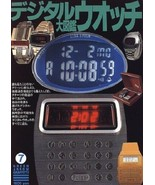 Digital Watch Super Collection book LED LEC casio g shock avocet seiko f... - $64.35