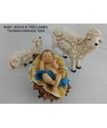 Holy Family Nativity Baby Jesus & 2 Anthropomorphic Lambs 2004 Thomas Ki... - $142.50