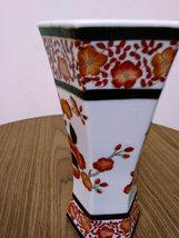 Vintage Tong -Chi Chinese Orange White Porcelain Green & Gold Leaves 6 Sided Vas image 4
