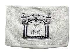 Judaica Netilat Yadayim Hand Towel Silver Black Embroidery Sabbath Holiday