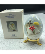 2007 GOEBEL ANNUAL EASTER EGG West Germany 30th edition figurine 102657 ... - $29.65