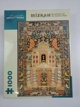 Pomegranate Mizrah: Decoration for the Eastern Wall Israel Dov Rosenbaum... - $42.75