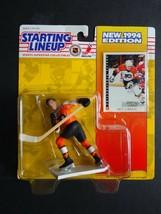 1994 Starting Lineup Eric Lindros Philadelphia Flyers Kenner Hockey NHL Figure - $3.50