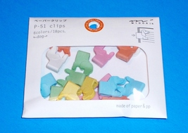 Package of 18 Colorful Plastic Dachshund Paper Clips - $19.50