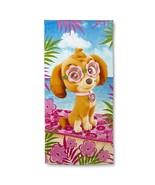 Nickelodeon Paw Patrol Skye Beach Towel NEW - $12.99