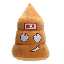 2017 New Arrival Creative Baby Kids Adult Cute Plush Toy Doll Funny Face... - $33.99